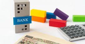 違いを理解しよう!銀行系とノンバンク系とは?