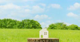 土地活用の重要性と個人資産を運営する際の資金調達方法