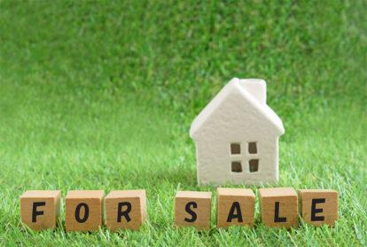 任意売却物件の購入方法-3ステップでしっかり解説